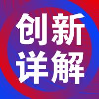 """揭秘:这22台优秀新品奖摘桂仪器""""硬核""""在哪?"""