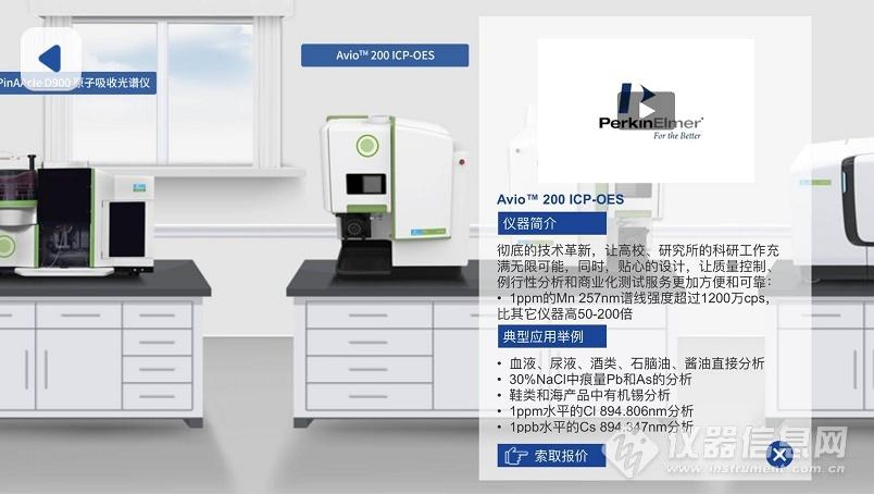 WeChat Image_20200508134253.png