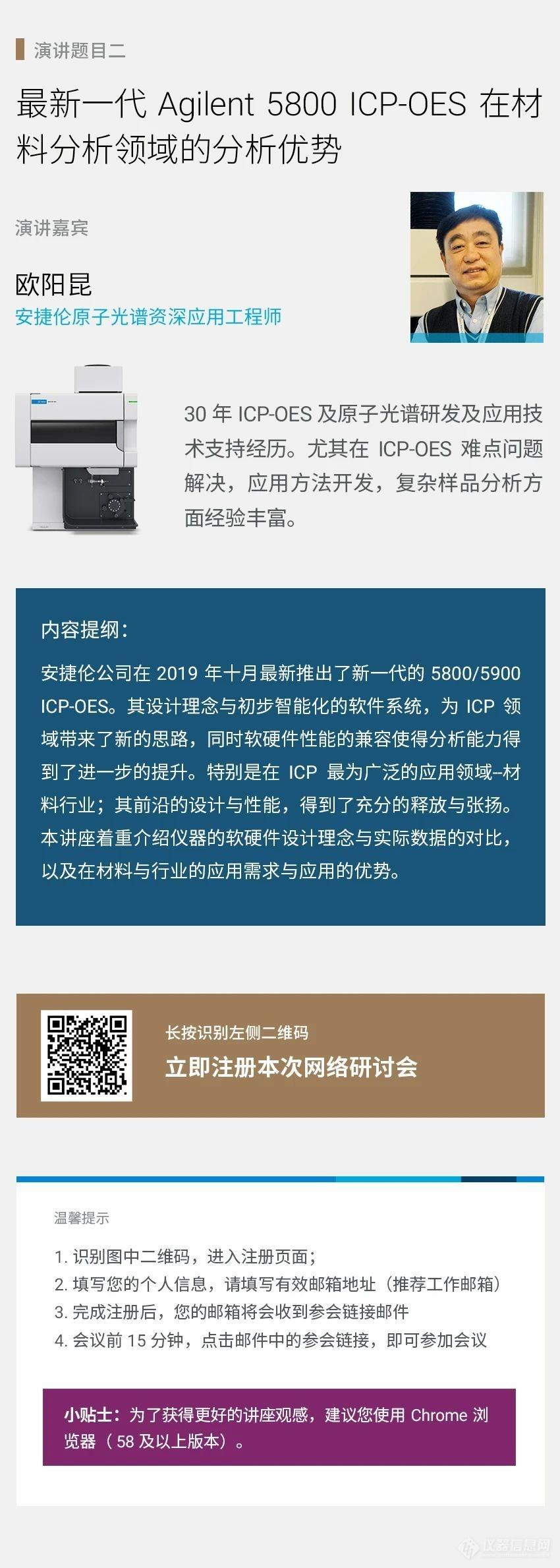 微信�D片_20200518150137.jpg