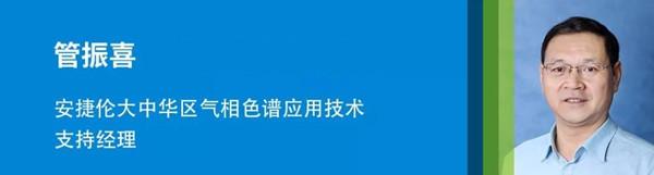管振喜_副本.jpg