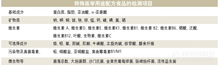 WeChat Image_20200515143610.png