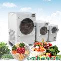 食品冷凍干燥機
