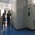 步入式恒温恒温实验〗室;老化房