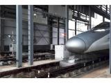 铁路系统系列探伤设备