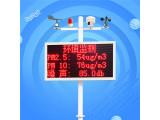 扬尘噪声在线监测系统 建大仁科 RS-ZSYC4-3S-G