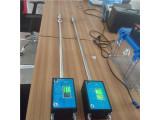 国瑞力恒GR-3021B型一体式烟气流速湿度检测仪