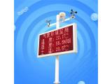 济南扬尘在线监测系统,济南扬尘监测设备厂家