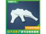 特氟龙PTFE四氟铲子耐酸碱耐高温药厂专用