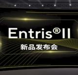 精准,至简!赛多利斯重磅发布Entris® II BCE系列天平