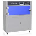 皓天箱式紫外耐候试验箱HT-QUV3