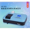 众科创谱 智能型多参数水质测定仪 MI-88S