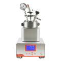 CEL-MPR微型反應釜