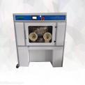 新品低浓度恒温恒湿称重系统(分体式)路博LB-800S