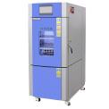 皓天设备升级版恒温恒湿试验箱SMC-150PF