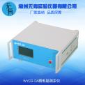 無有儀器WYCG- 2A冷原子吸收測汞儀