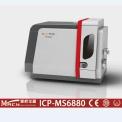 电感耦合等离子体质谱仪ICP-MS6880