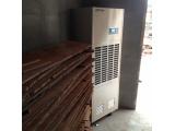 木材干燥用烘干除湿机