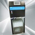 路博LB-8000K在線水質混合AB桶采樣器