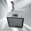 口罩顆粒物過濾效率檢測儀路博LB-3307B