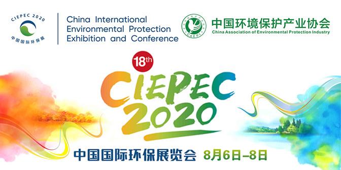 CIEPEC2020