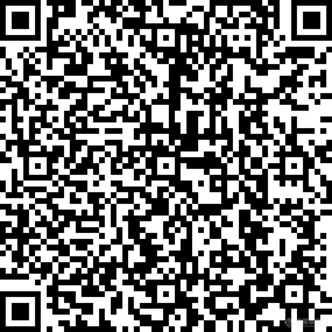 WeChat Image_20200724141845.png