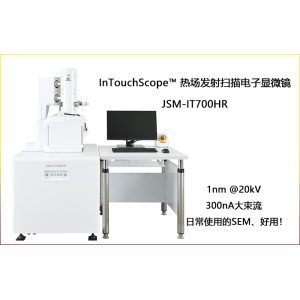 触摸屏控制热场发射扫描电子镜