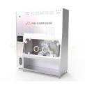 上海汇像-PHS智能无■菌检测系统