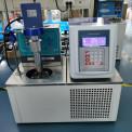 左乐DCQ-08低温超声波萃取仪