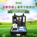 風途FT-GT5土壤肥力檢測儀|測土施肥儀