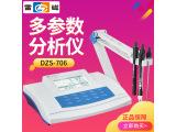 上海雷磁 DZS-706 多参数分析仪 电导率仪 测氧仪