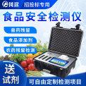 FT-G1800 高智能食品安全检测仪