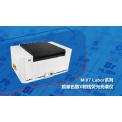 MiX7 Labor台式射线荧光多功能光谱仪