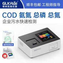 格林凯瑞实用cod快速测定仪G20(沟通优惠打折)