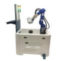 STRESS-X 残余应力分析仪