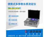 連華科技便攜式多參數水質測定儀5B-2H(V10)