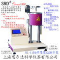 上海思爾達 熔融指數儀熔指儀 熔體流動速率儀 指數儀