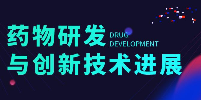 首页子站医药亚搏体育下载app