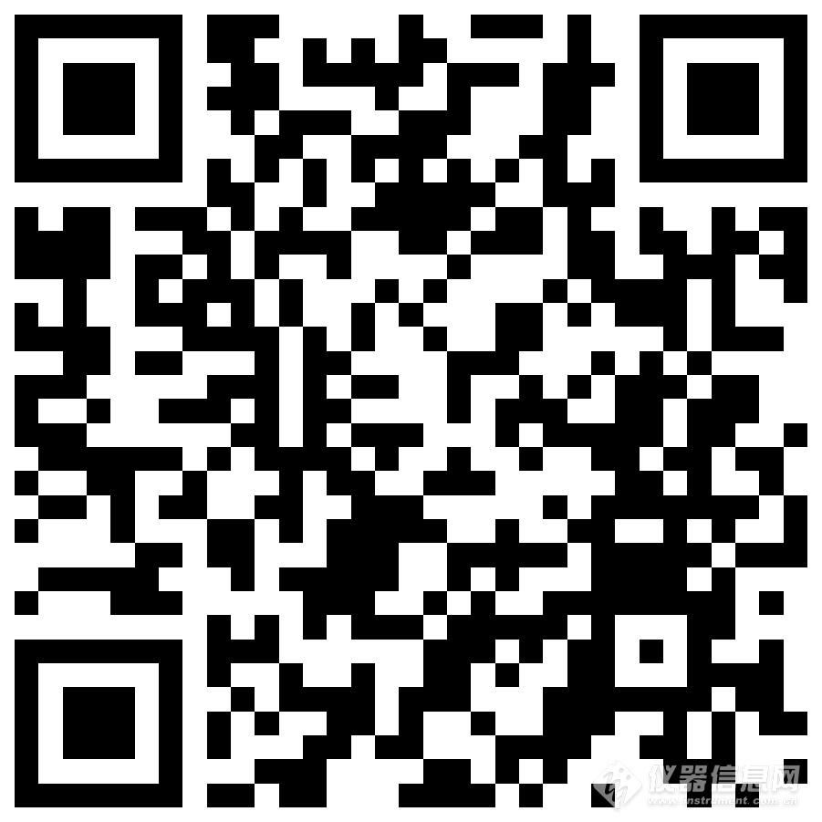 WeChat Image_20200814101237.png