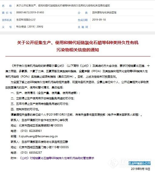 WeChat Image_20200814100854.png
