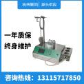 不锈钢集菌仪ZW-808A智能液晶薄膜过滤器
