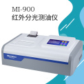众科创谱 红外分光测油仪 MI-900