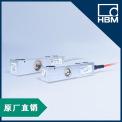 HBM 称重传感器 HLC 贸易秤用称重传感器
