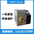 16位全封闭干式氮气浓缩仪AYAN--DC16G电动升降