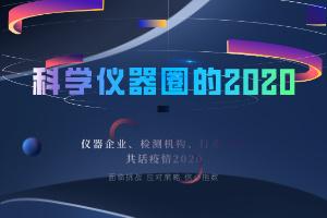 苹果秒速飞艇开奖结果www.pa114.com