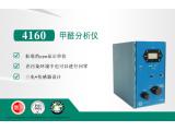 关于甲醛检测仪4160