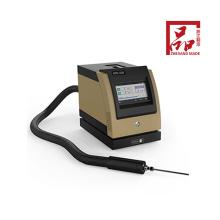 谱育科技EXPEC 3200 便携式非甲烷总烃分析仪