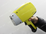 手持式光谱仪