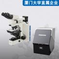 普识纳米SR530科研型显微成像拉曼光谱仪