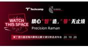 Precision Raman-爱丁堡仪器显微共聚焦拉曼全球同步网络发布会