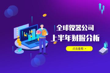 北京福彩赛车PK10平安彩票网【pa114.com】
